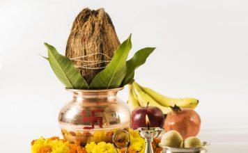नवरात्र कलश स्थापना