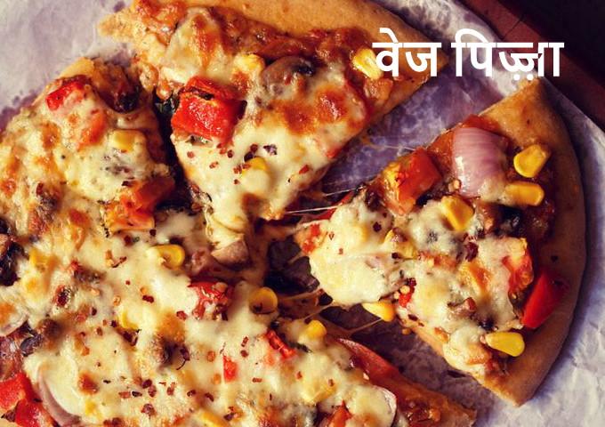 वेज पिज़्ज़ा - Special veg pizza