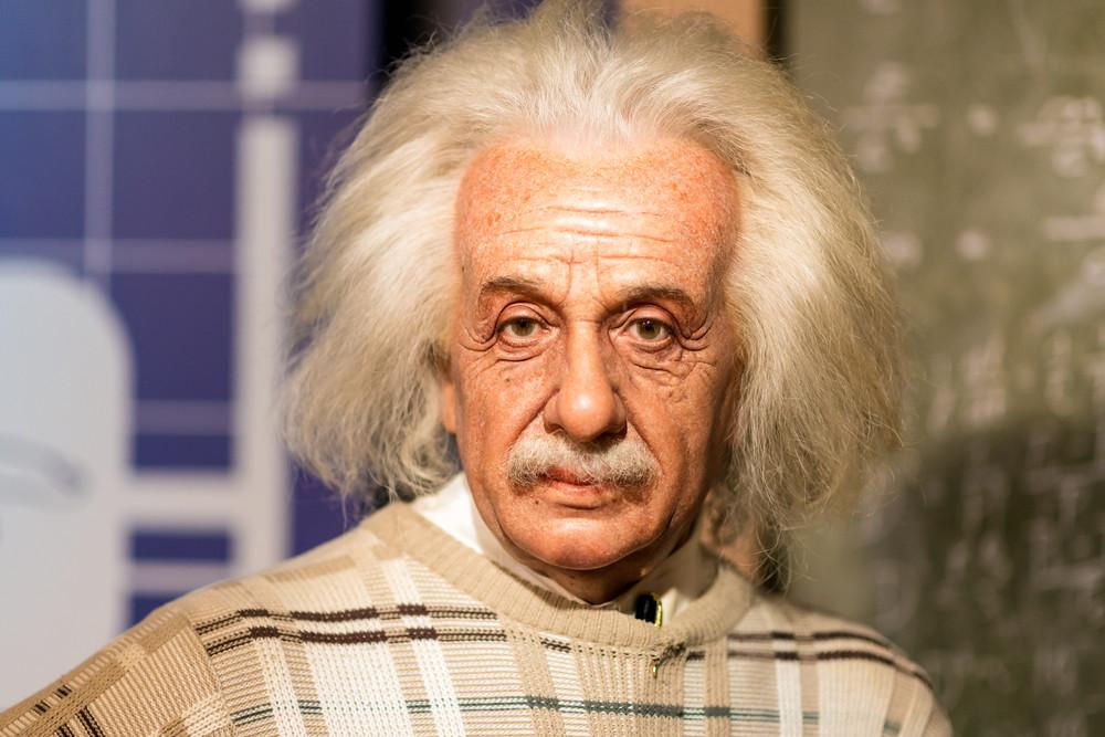 अल्बर्ट आइंस्टाइन सापेक्षता का सिद्धांत