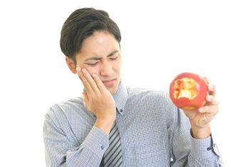 पायरिया रोग का उपचार
