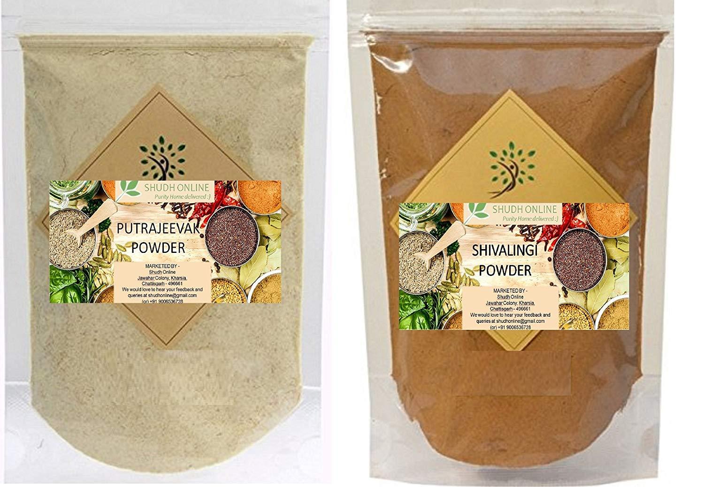 Shivlingi Beej Powder
